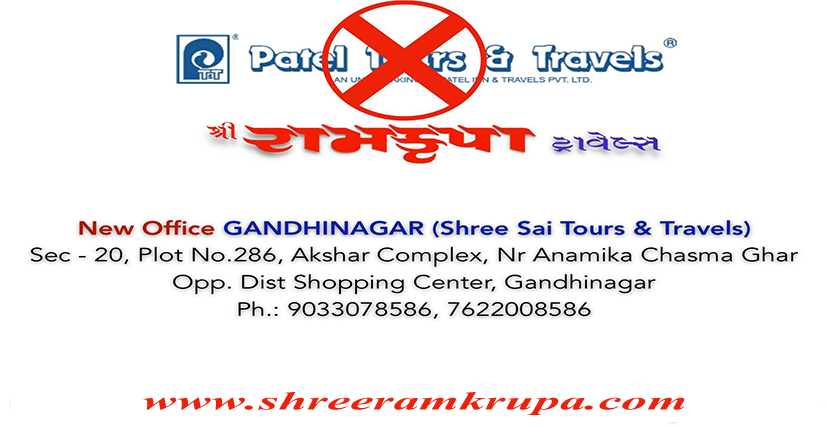 Online Bus Ticket Booking Shree RamKrupa Travels